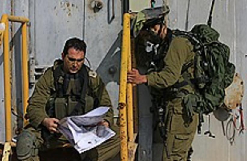 soldiers rest gaza 224 (photo credit: AP [file])