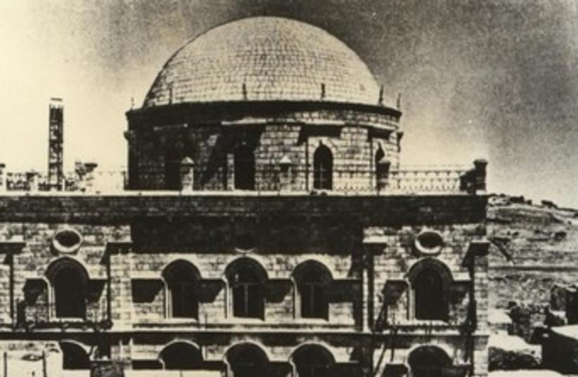 Tifereth Israel synagogue before it was destroyed in 1948 37 (photo credit: Tifereth Israel Archives)
