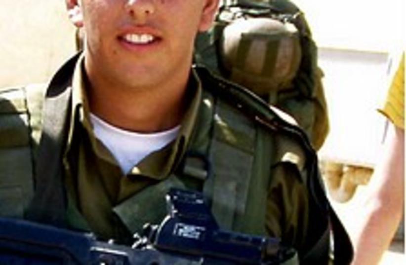 matan ovdati 224 88 (photo credit: IDF)