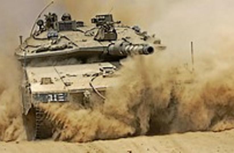 tank mean 224.88 (photo credit: AP)