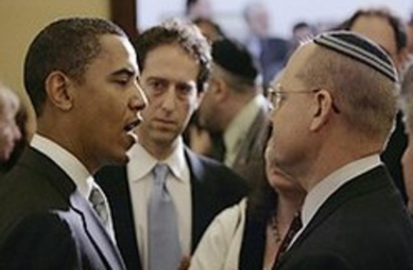 Obama jews 224.88 (photo credit: AP)