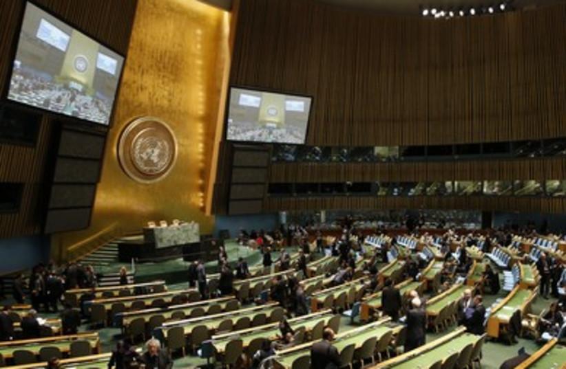 Members enter into UNGA 390 (photo credit: reuters)