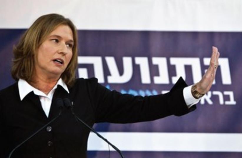 Tzipi Livni 370 (R) (photo credit: Nir Elias/Reuters)