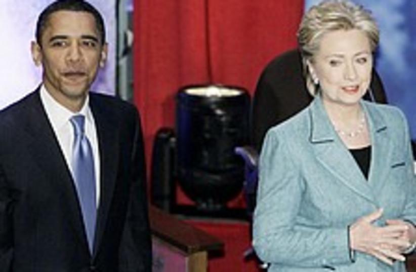 Clinton Obama debate 22  (photo credit: AP)