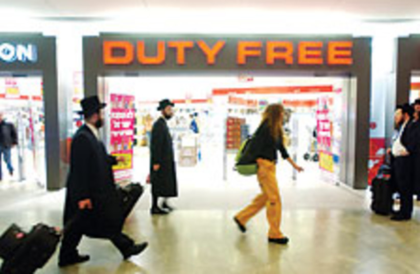 duty free 88 224 (photo credit: Ariel Jerozolimski)