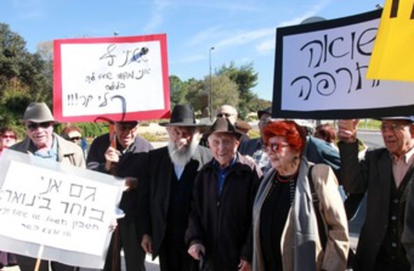 Holocaust protest 370 (photo credit: Marc Israel Sellem/ The Jerusalem Post)