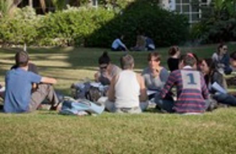 Bar Ilan Universtyi students college lawn hanging out 300 (photo credit: Courtesy Bar Ilan University)