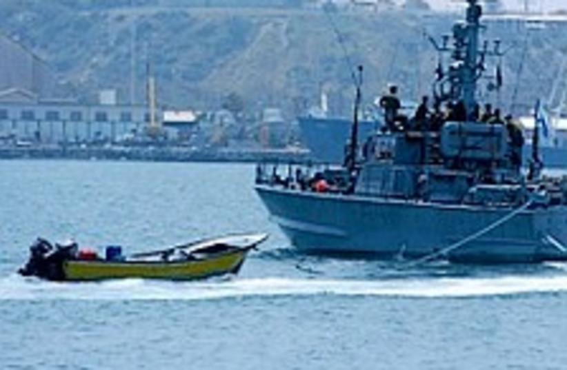 smuggling 224.88 (photo credit: IDF)