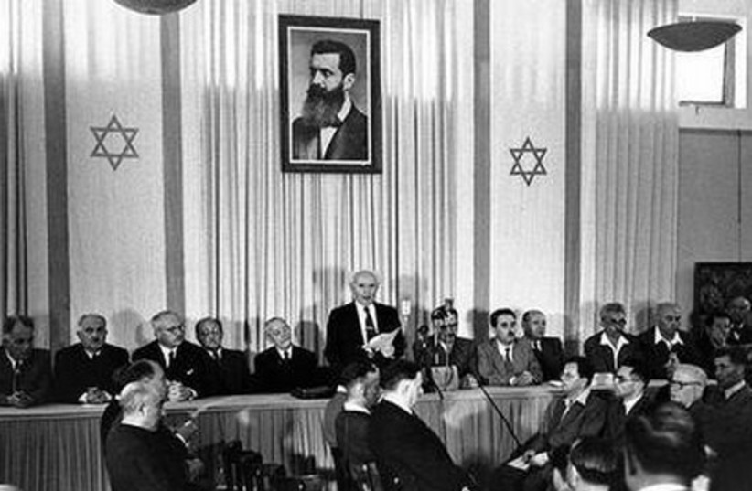 Israel Declaration of Independence 521 (photo credit: Wikipedia Commons)