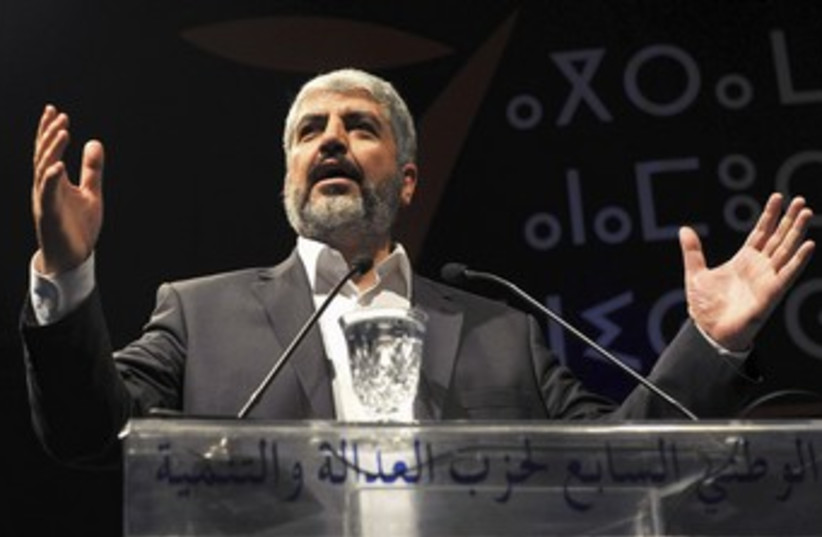 Hamas leader Khaled Mashaal 370 (R) (photo credit: Reuters / Stringer)
