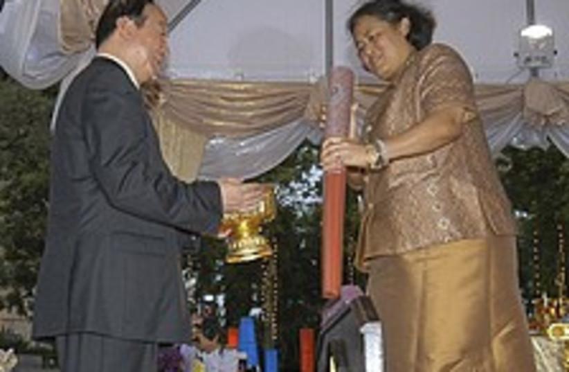 thai olympic flame 22488 (photo credit: AP)