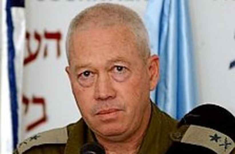 yoav galant 224.88 (photo credit: IDF)