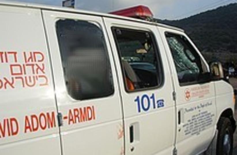 mda ambulance 224.88 (photo credit: MDA)