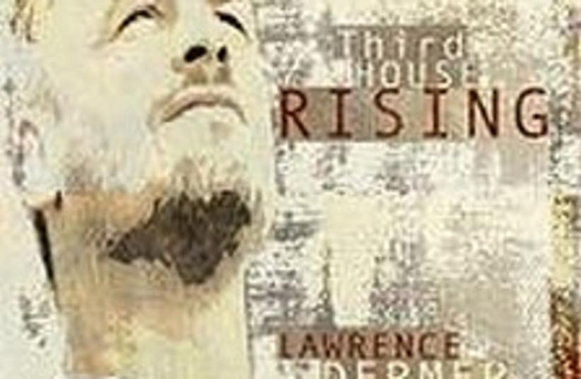 thrid house rising cd (photo credit: Courtesy)