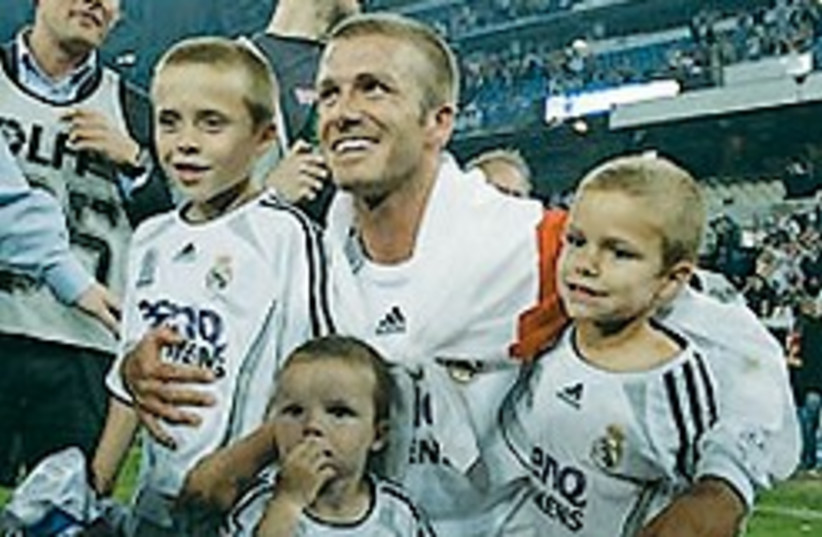 Beckham and sons 88 248 (photo credit: Courtesy)