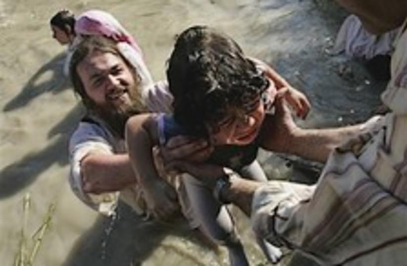 baptism jordan river 224 (photo credit: AP)