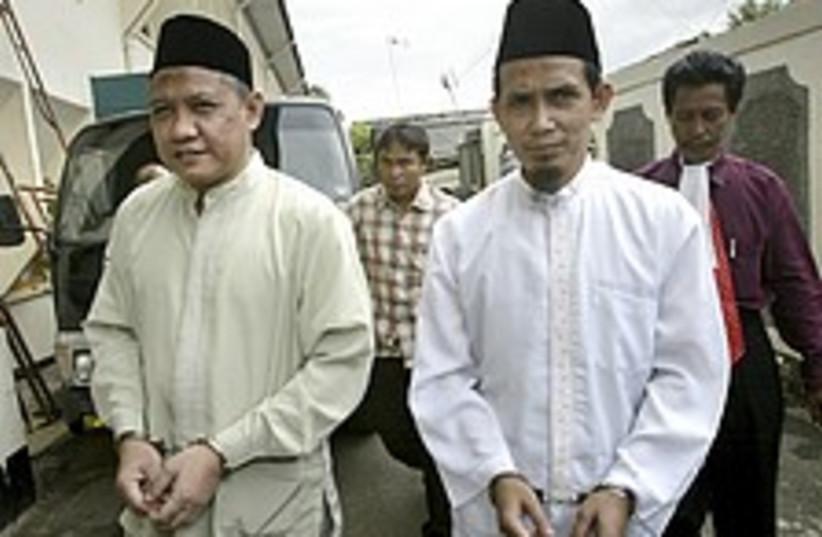 Indonesian terrorists  (photo credit: AP)