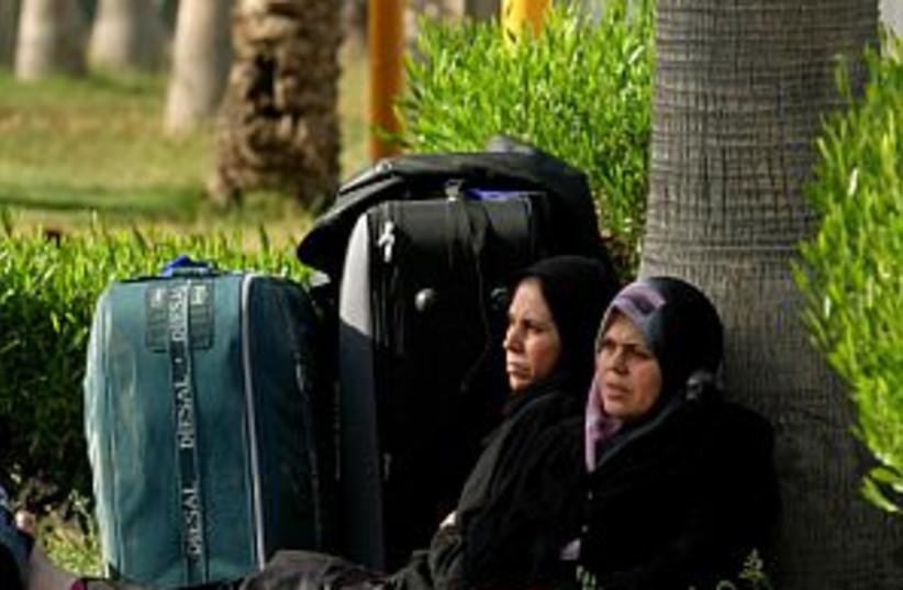 rafah arab women 298.88 (photo credit: AP)