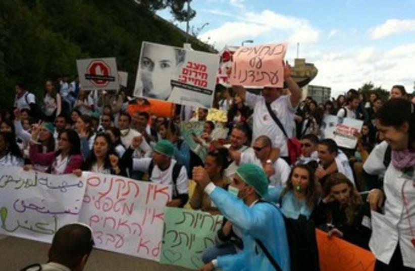 Nurses protest at Haifa University 370 (photo credit: Hadar Zevulun)