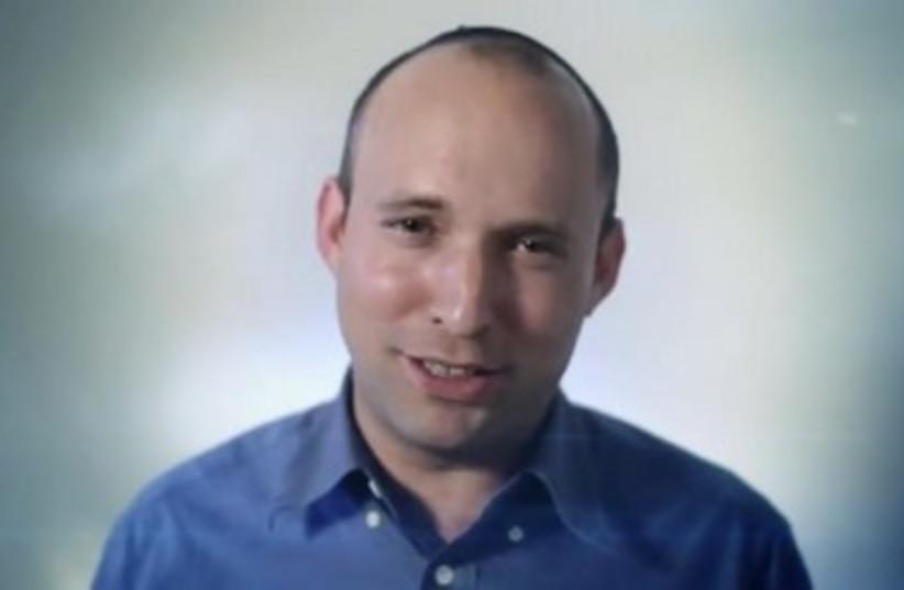 Bayit Hayehudi's Naftali Bennett 390 (photo credit: YouTube Screenshot)