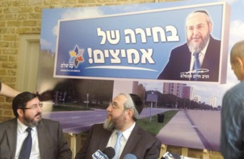 AM SHALEM LEADER Rabbi Haim Amsalem (photo credit: Lahav Harkov)