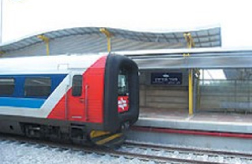 train 88 224 (photo credit: Sybil Ehrlich )
