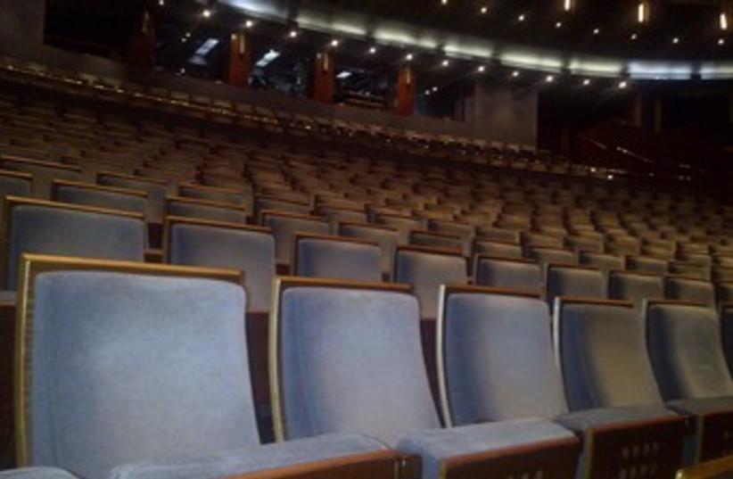 Cameri Theater (photo credit: Lauren Izso)