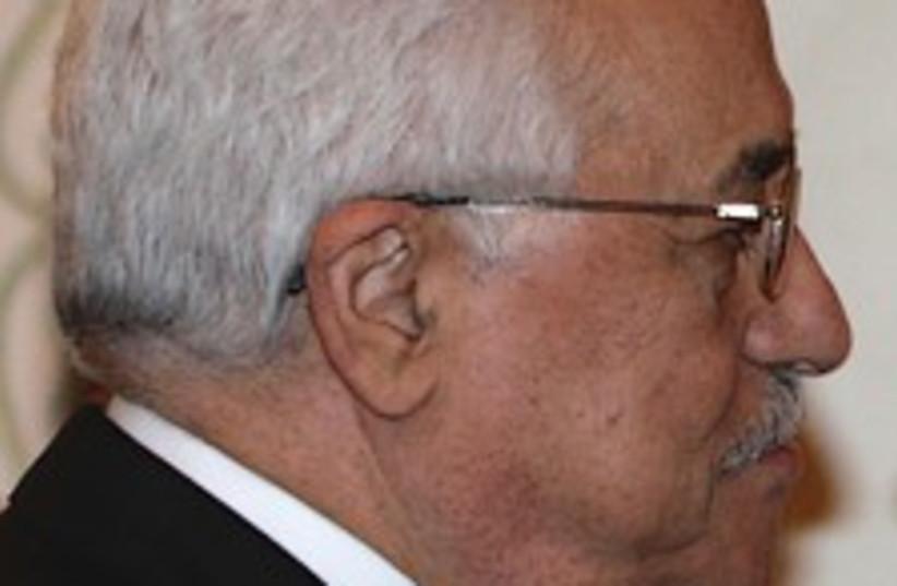 Abbas side on 224.88 (photo credit: AP)