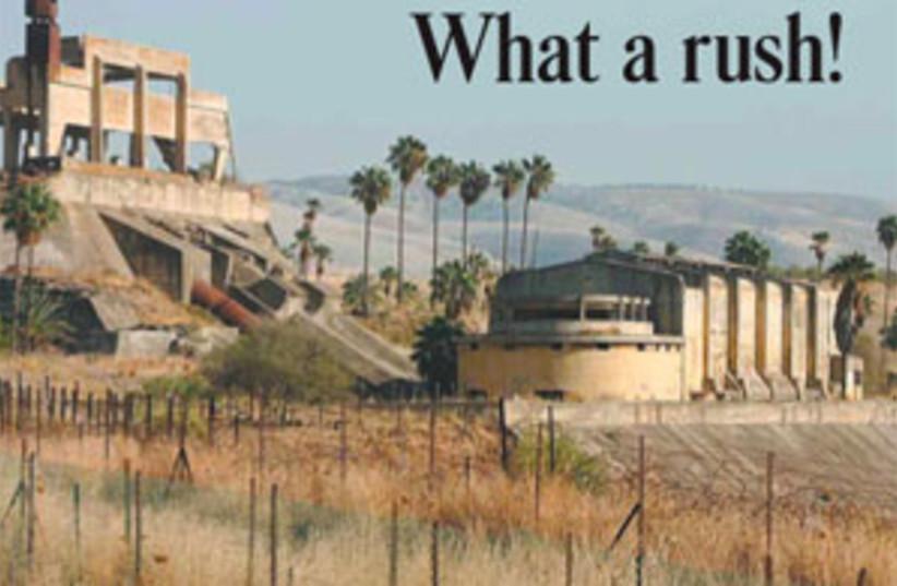 What a rush ! (photo credit: SHMUEL BAR-AM)