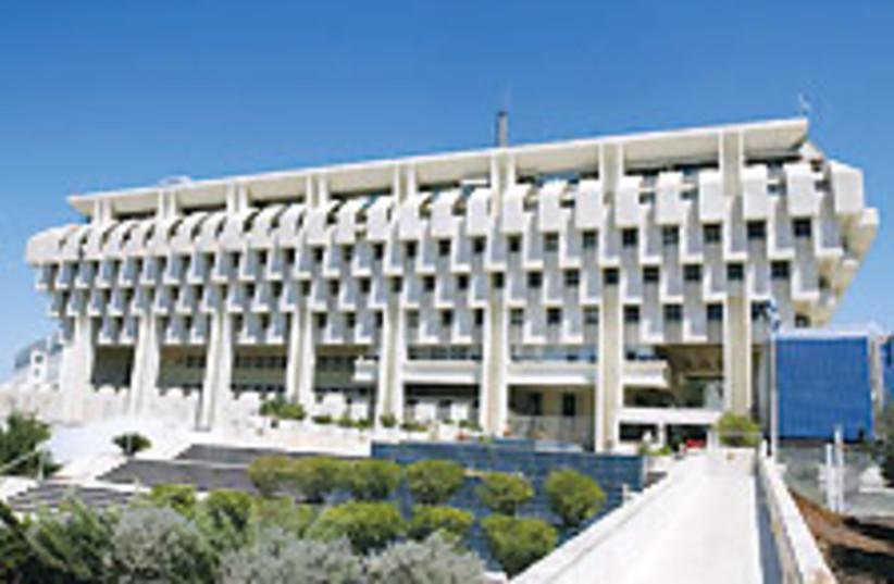 bank of israel 88 224 (photo credit: Ariel Jerozolimski)