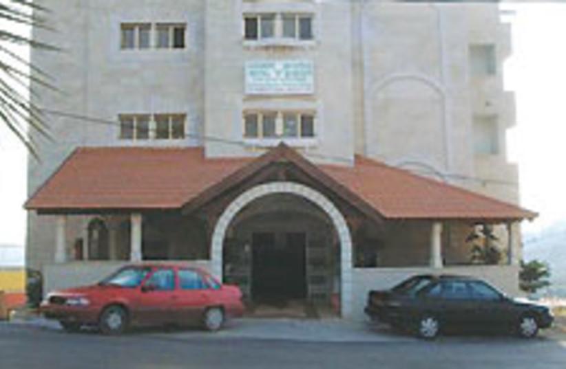 druse hotel 88 224 (photo credit: Courtesy)