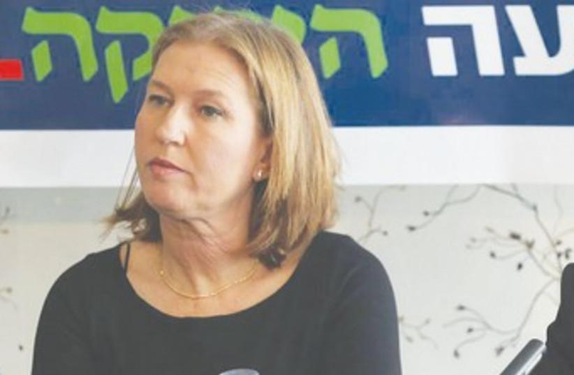 Tzipi Livni 370 (photo credit: Courtesy The Tzipi Livni Party)