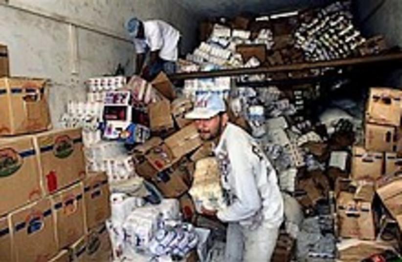 Gaza aid 224.88 (photo credit: )
