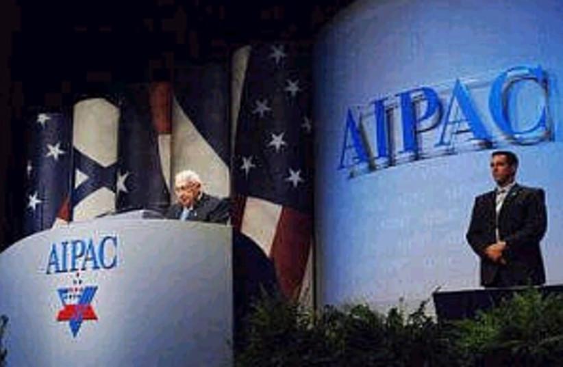 sharon, AIPAC 298.88 (photo credit: GPO [file])