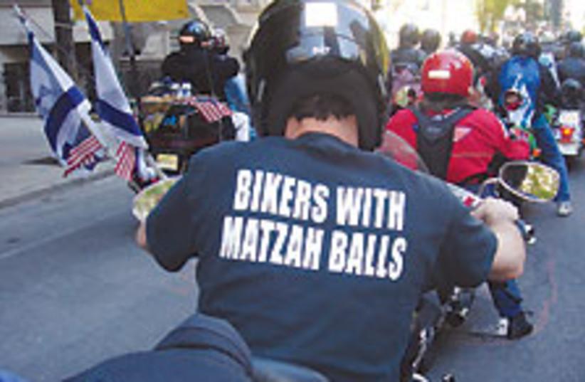 biker balls 88 224 (photo credit: Courtesy)