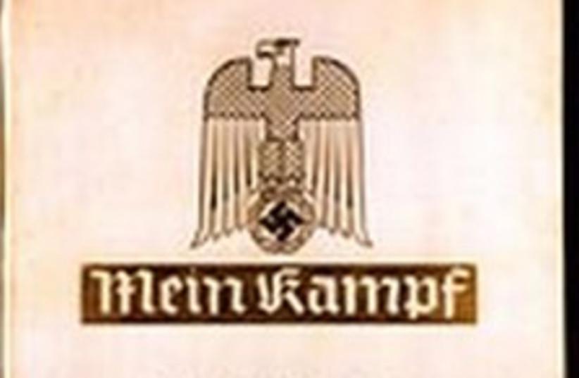 Mein Kampf (photo credit: )