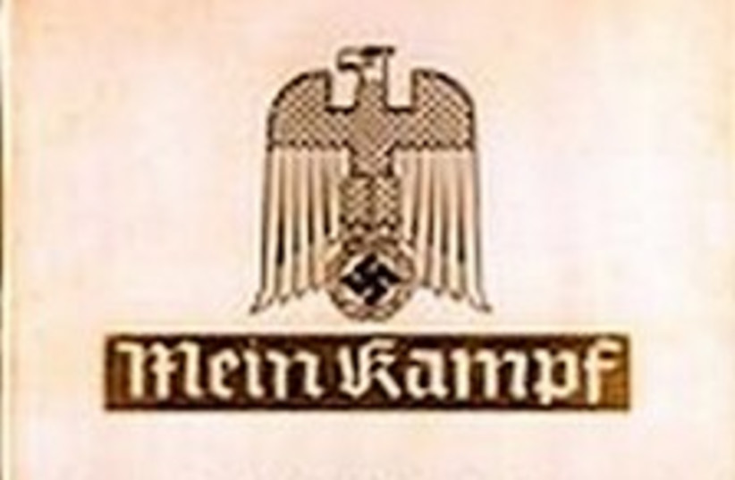 Mein Kampf224,88 (photo credit: )