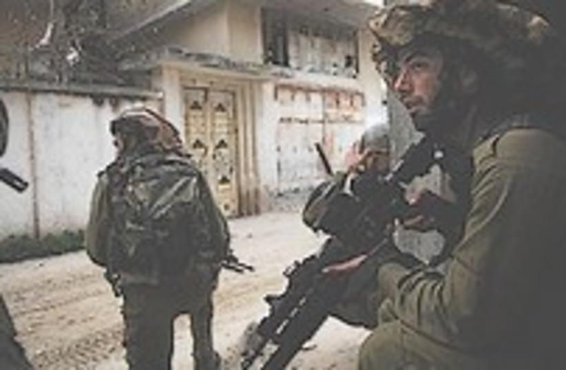 IDF n. gaza brill (photo credit: IDF)