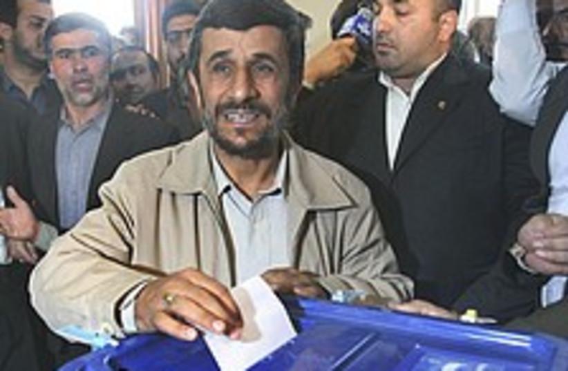 Ahmadinejad votes 224.88 (photo credit: AP)
