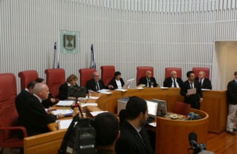 High Court of Justice 370 (photo credit: yonah jeremy bob)