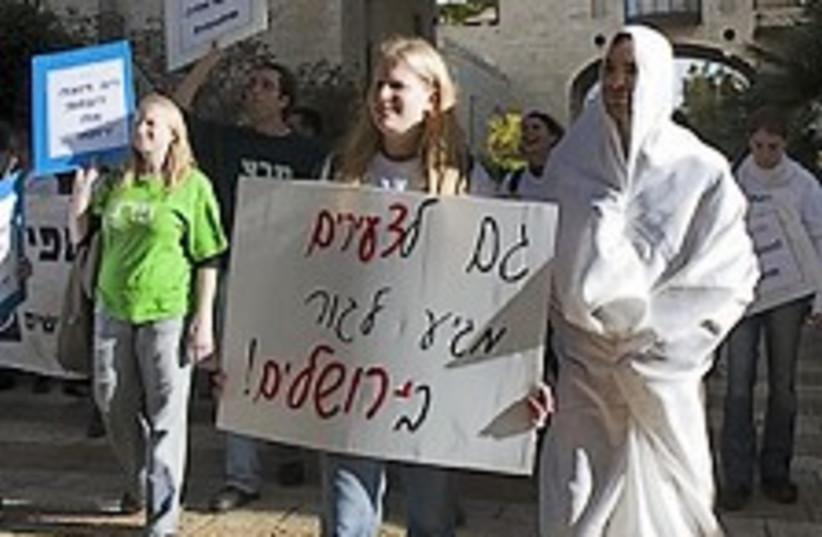 students housing demo224 (photo credit: Emil Salman / JTA)