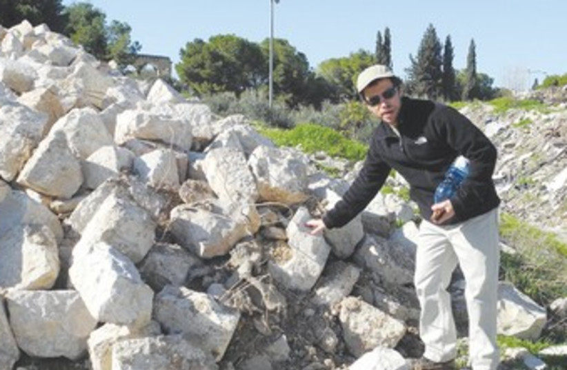 Debris removed from Temple Mount 370 (photo credit: Melanie Lidman)
