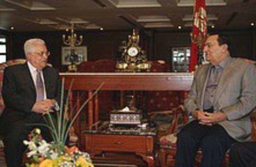 Abbas mubarak 224.88 (photo credit: AP)
