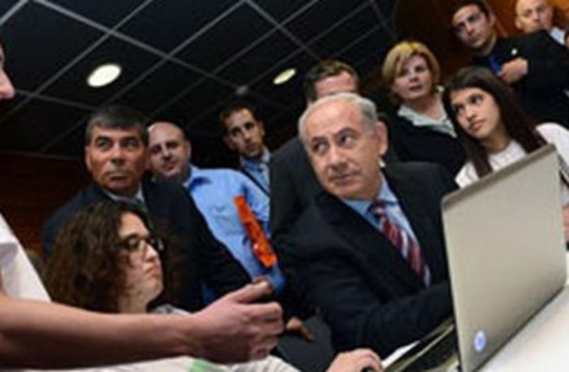 Prime Minister Binyamin Netanyahu speaks to students 370 (photo credit: GPO)