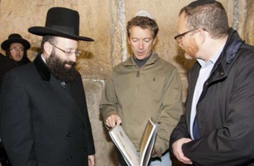 Rand Paul in Jerusalem (photo credit: Rav Hakotel)