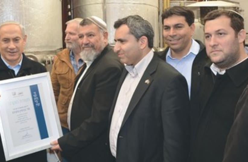 Netanyahu visits newly-approved Rechilim settlement 370 (photo credit: Meir Berachia/Samaria Regional Council)