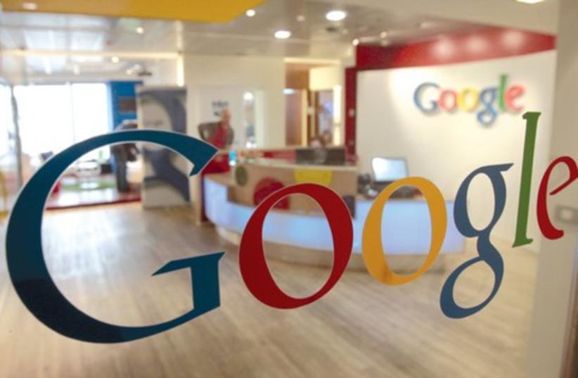 google ta 521 (photo credit: baz ratner / reuters)
