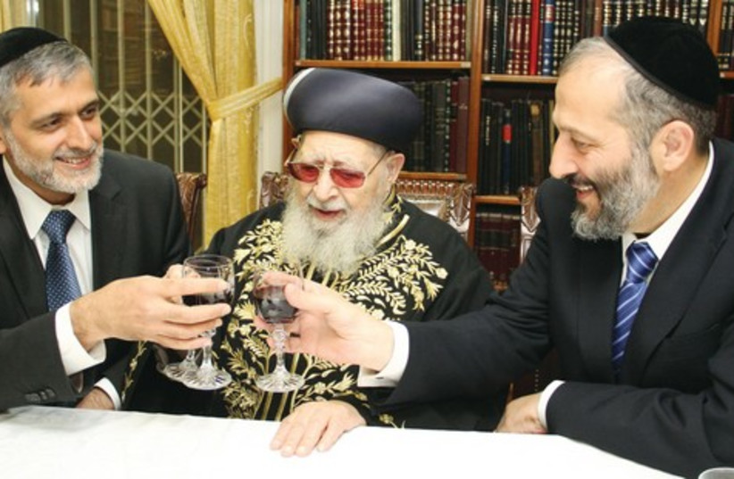 Eli Yishai, Rabbi Ovadia Yosef and Arye Deri 521 (photo credit: Marc Israel Sellem)