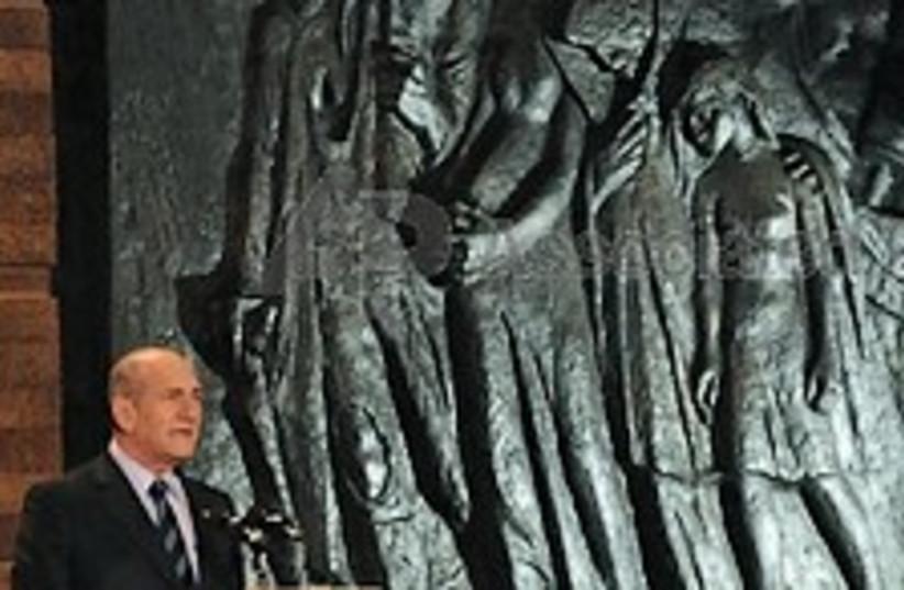 holocaust day 2008 224.8 (photo credit: AP)