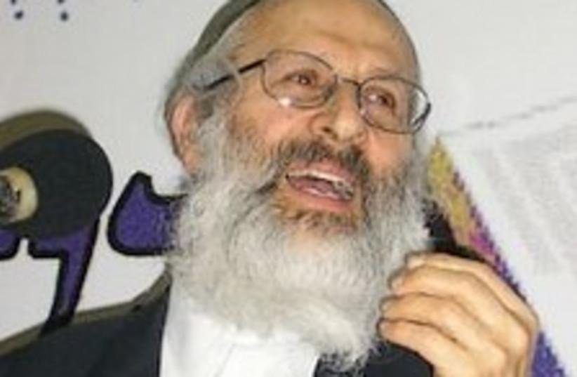 rabbi shlomo aviner 224. (photo credit: Courtesy)